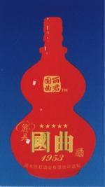 山东郓城玻璃瓶 2