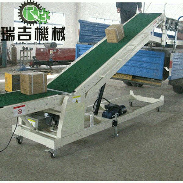 装车皮带输送机 4