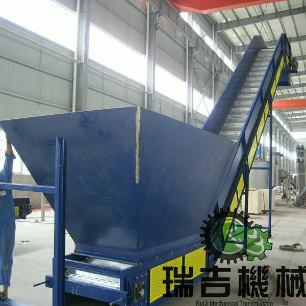 废料链板输送机 2