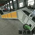 废料链板输送机 3