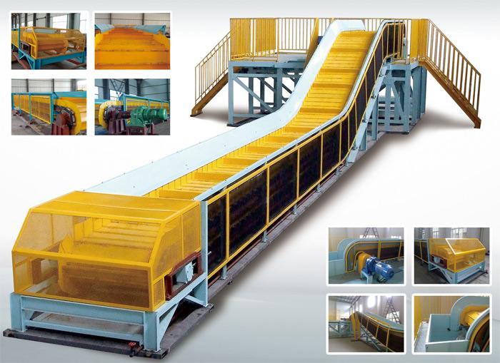 废料链板输送机 5
