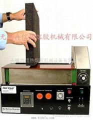 EPE熱熔膠過膠機
