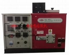 熱熔膠機RX-106A高保有量噴膠機無錫冉信