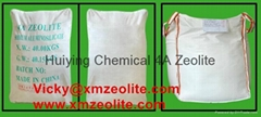 China 4A Zeolite for detergent powder raw material