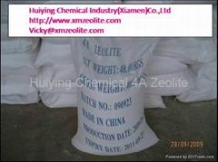 4A Zeolite for detergent powder