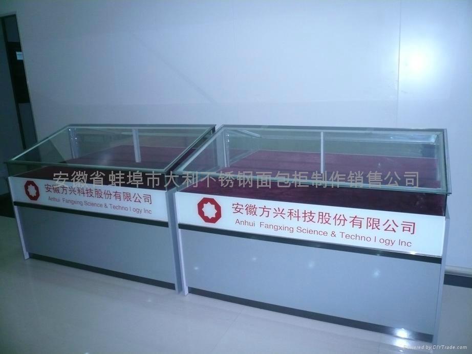 展示櫃 4