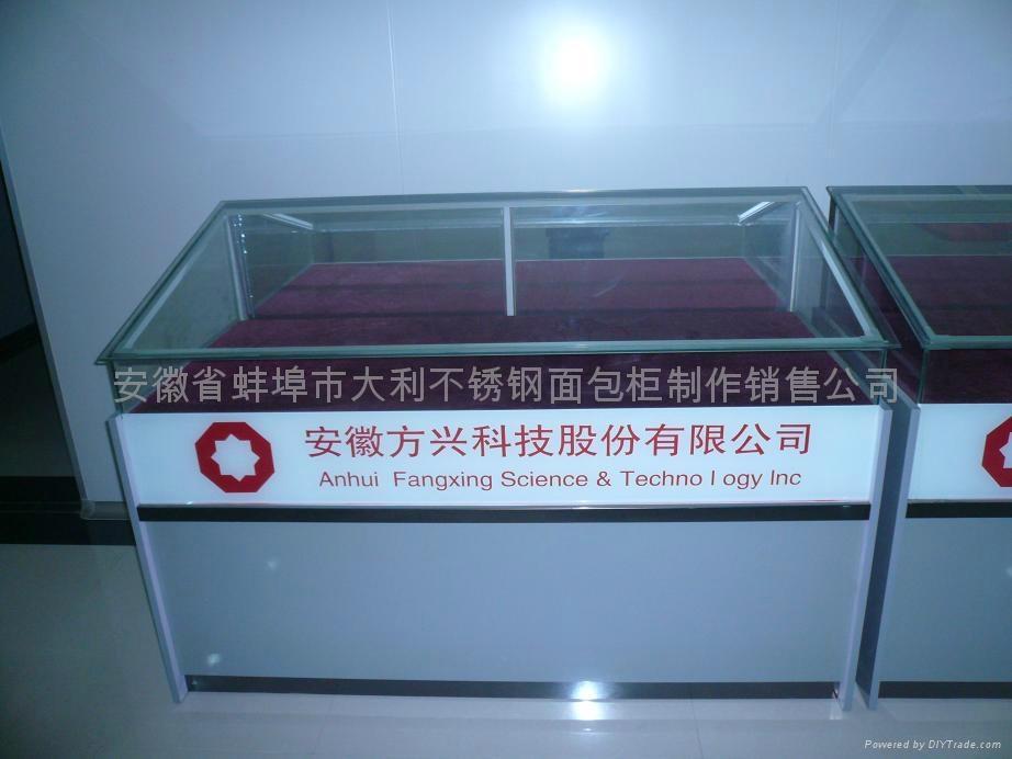 展示櫃 5