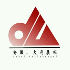 安徽省蚌埠市大利貨櫃製作銷售公司