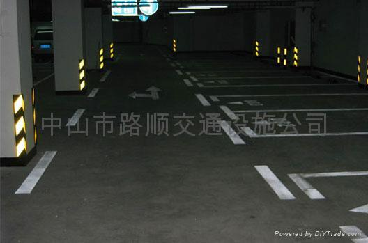 中山停車場車位畫線 1