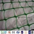 HDPE plastic netting/plasitc netting for