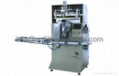 Full-auto Silk Printing Machine