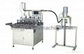 End Cap PVC Dispensing Machine