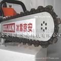 金刚石链锯混凝土链锯BX500