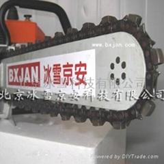 金刚石链锯混凝土链锯BX500Q