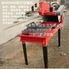 地质岩芯切割机加强型BX8500E