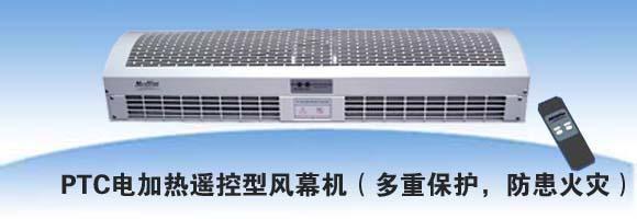 绿岛风电热风幕机北京 1
