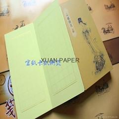 xuan Paper calligraphy Artist