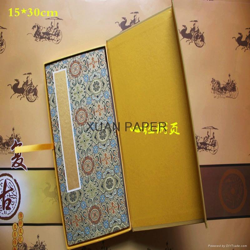 安徽宣纸卡纸册页 3