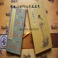 安徽宣纸卡纸册页 5