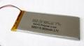 Lithium Polymer Battery for 5600mAh 3.7V 2