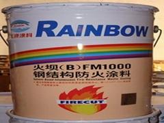 虹牌超薄型鋼結構防火塗料(國標)
