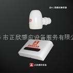正欣ZX-1型感应淋浴器