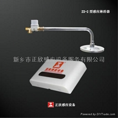 感應式淋浴器