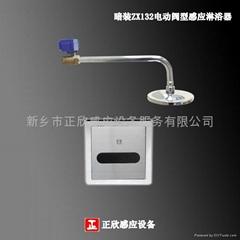 ZX132型电动阀感应淋浴器