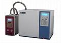 GC-9860F气相色谱仪[白酒/甲醇/乙醇]专用 2