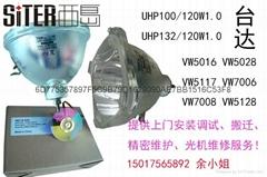 台達DLP大屏幕燈泡 UHP100/UHP132W