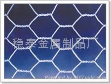 优质不锈钢304六角网拧花网石笼网 2