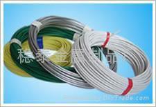 PVC 涂塑包塑丝孔明灯专用丝