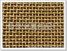 Brass Wire Mesh 1