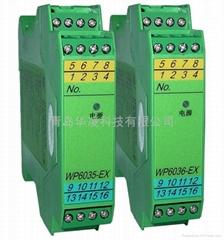 上润wp8000wp9000系