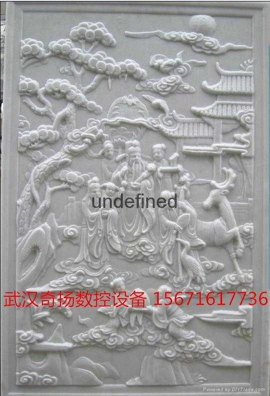 供應湖北石材雕刻機  4