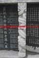 供應咸寧石材雕刻機   4
