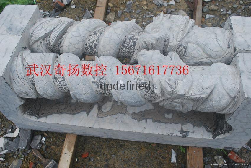 供應荊門石材雕刻機    4
