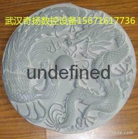 供應仙桃石材雕刻機  4