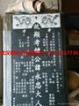 供應仙桃石材雕刻機  5