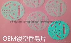厂家生产提供纸香皂速溶皂纸OEM定制加工