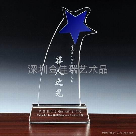 水晶獎座 3