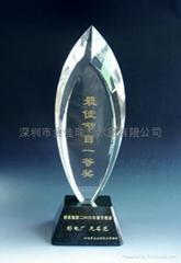 深圳水晶獎杯廠