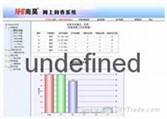南昊教研網上閱卷系統直銷
