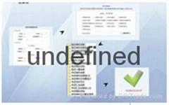 南昊考試掃描閱卷系統 網絡版