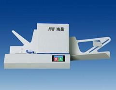 南昊光標閱讀機通用型