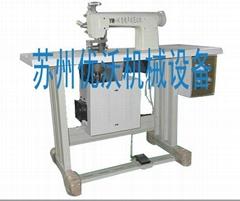 无纺布焊接机