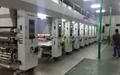 印刷热泵烘干机 4