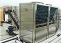 空气源高温热泵热水机组 1