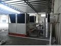 空气源高温热泵热水机组 2
