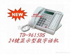 通航TONNET集團電話總機  DCS32  DCS60